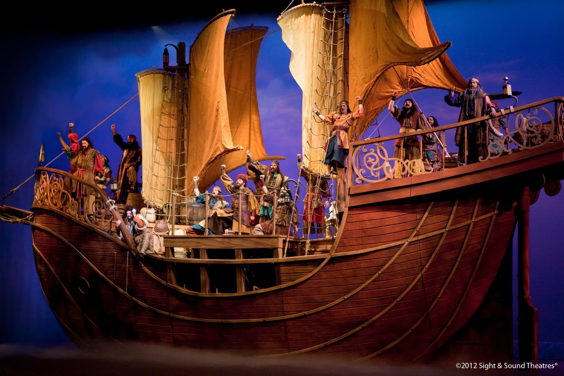 Sight & Sound Jonah Boat